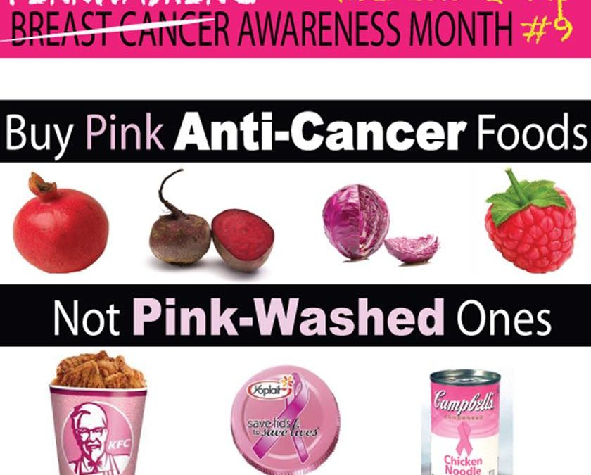Think Before You Buy Pink